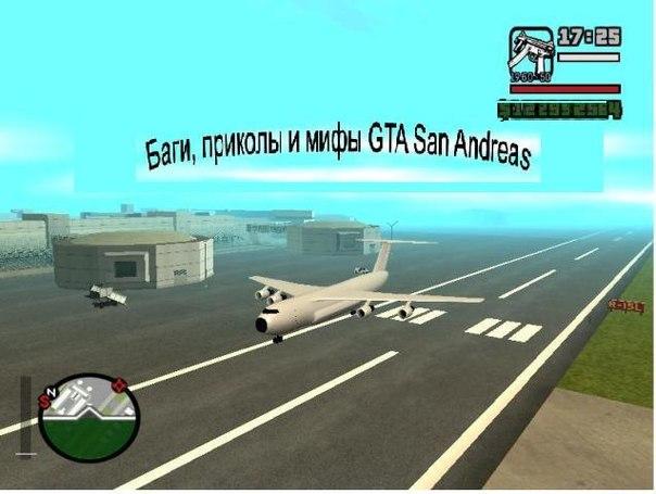 gta online download