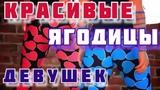 красивые попки русских девушек видеокрасивые ягодицы девушек видеоass russian girlsbuttocks girls