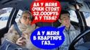 Мажорка в очках за 32.000 ухохатывала таксиста
