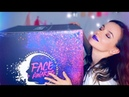 TOP 30 UNBOXING / NYX FACE AWARDS RUSSIA 2018