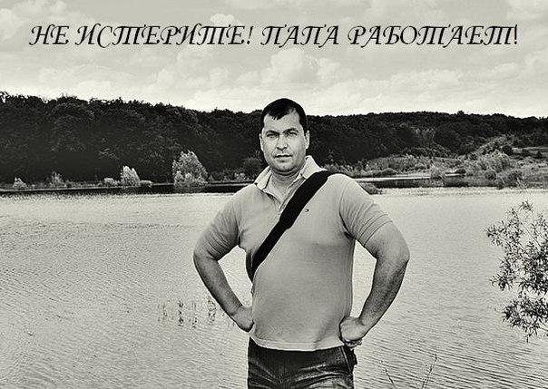 http://cs616419.vk.me/v616419686/13860/7lMVkO6cmNo.jpg