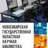 Центр компьютерной грамотности
