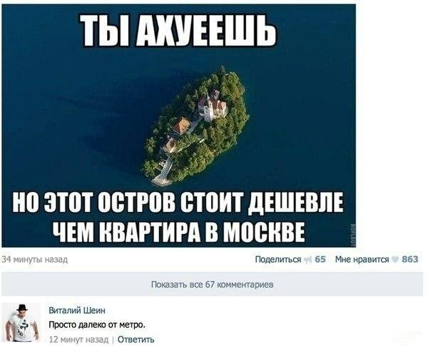 недвижимость красноярский край уяр
