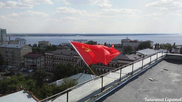 В день празднования Российского флага нашлись и те, кто с большим энту