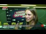 У Львов Дздзьо разом з глядачами дивився премру свого фльму DZIDZIO Перший раз