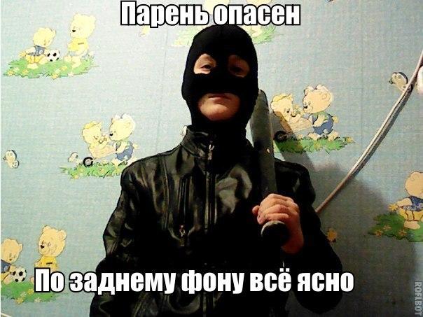Всяко - разно 150 )))