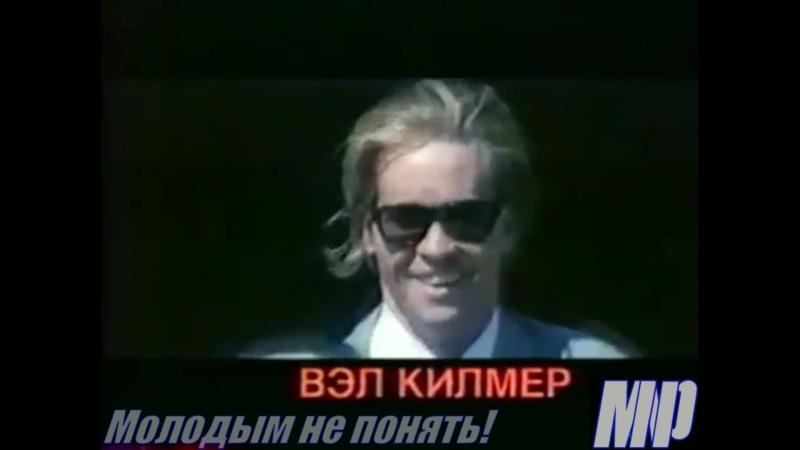 Фильм Схватка!))