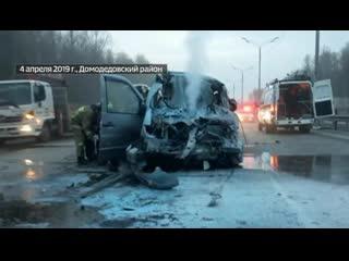 В погоне за прибылью: страшные подробности крупной аварии на трассе