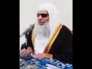 Шейх Салих Ас Сухейми читает Коран