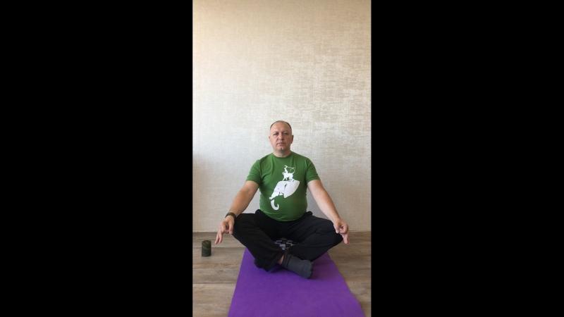 Небесная коммуникация Медитация день 30