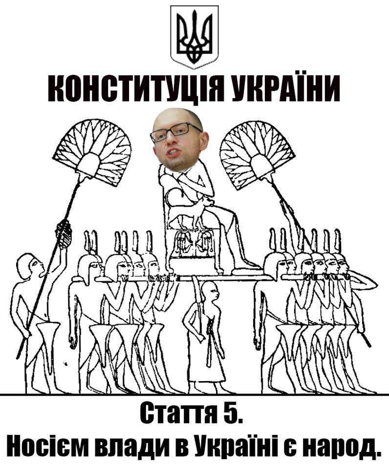 Следующим шагом после создания Госбюро расследований должна стать полностью независимая прокуратура, - Яценюк - Цензор.НЕТ 7900