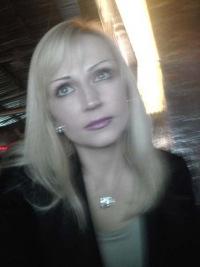Светлана Писарева-Деркач, 21 октября , Новосибирск, id64223773