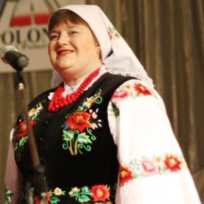 Нина Вербицкая
