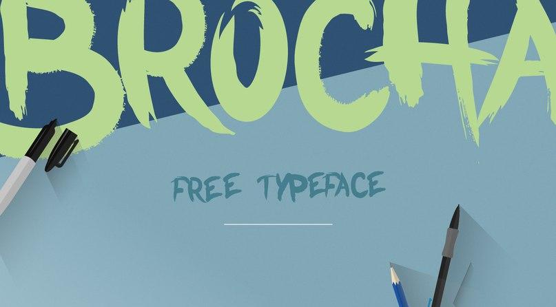 BROCHA шрифт скачать бесплатно