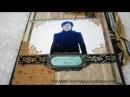 Музыкальная открытка для знаменитости, звезды, певца Гела Гуралиа