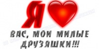 Алина Григорьева, 24 июля , Самара, id168972887