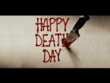 Clip On Film | Клип На Фильм - Счастливого дня смерти