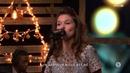 Le premier Noël - Joanie Banville