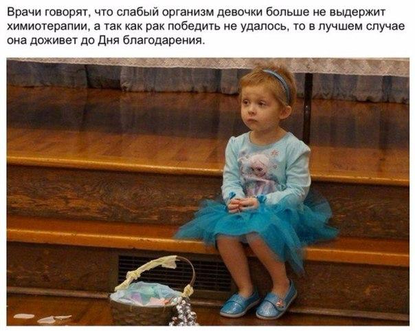 Фото №390742821 со страницы Нурбола Болатханова