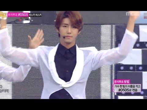 음악중심 - ZEA - Ghost, 제국의아이들 - 바람의 유령 Music Core 20131005
