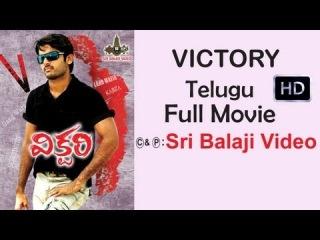 Victory Telugu Full Movie || Nitin, Mamatha Mohandas || With English Subtitles