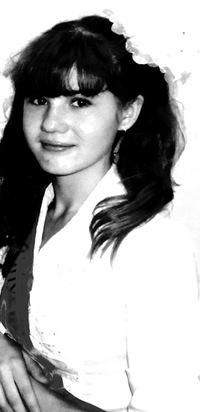 Юлия Мелешкина, 10 февраля 1996, Киев, id202506170