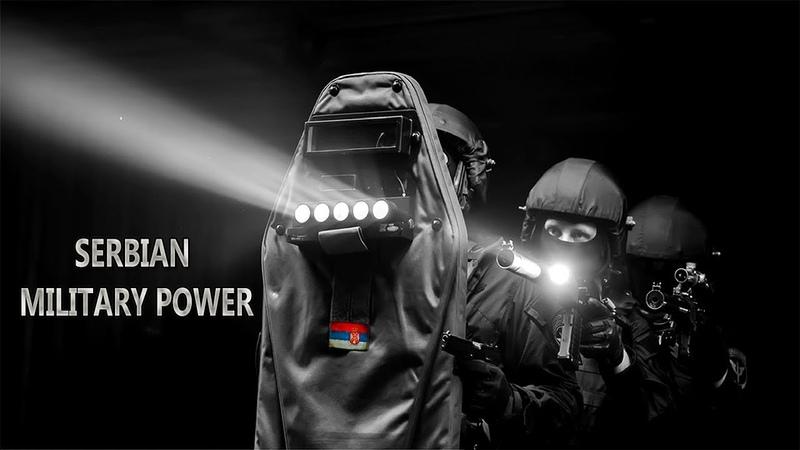 Serbian Army | Serbian Military Power 2018 | Vojska Srbije 2018