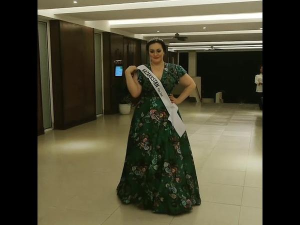 Евгения Сихимбаева на конкурсе красоты «Miss Top of the World Plus Size 2018»