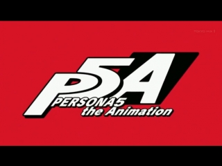 Persona 5 the Animation | Персона 5 - Опенинг. v.2