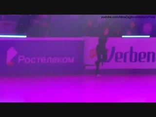Alina Zagitova | EX Tomb Raider Russian Nationals 2019