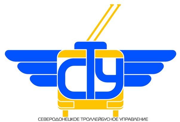Северодонецкий троллейбус