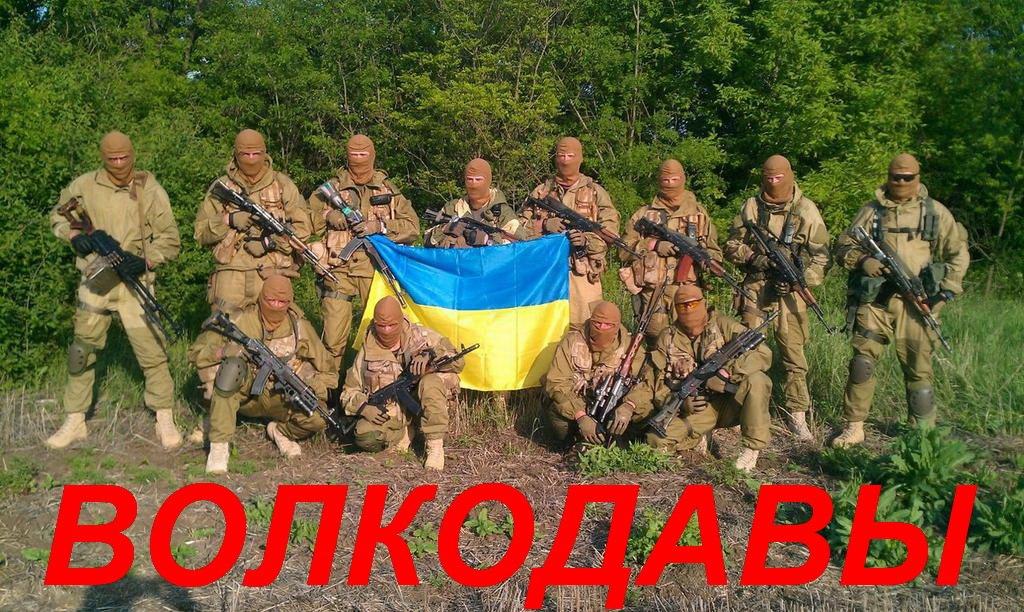Российские диверсанты готовили теракт в Северодонецке, - СБУ - Цензор.НЕТ 52