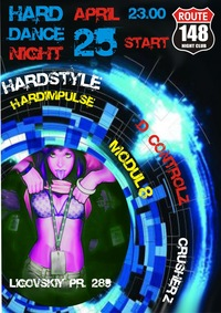 HARD DANCE night!!! в клубе ROUTE 148