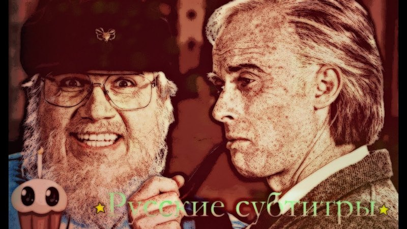 Джордж Р.Р. Мартин против Джона Р.Р. Толкина ( Русские Субтитры)