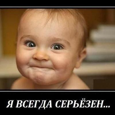 Ринат Исмаилов, 12 апреля , Одесса, id96072086