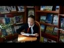 Л.Н. Толстой - Лев и мышь