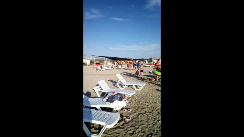 Первый день на пляже