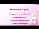 """Незаменимый крем в аптечке Возвращение _""""Псорихидола_"""""""