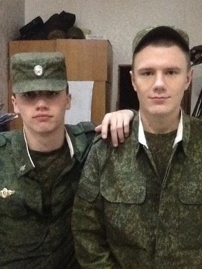 Алексей Бойков, 21 апреля 1985, Москва, id64586725