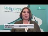 Екатерина Конькова, пресс-секретарь Yota на Инфоруме в Нарьян-Маре.