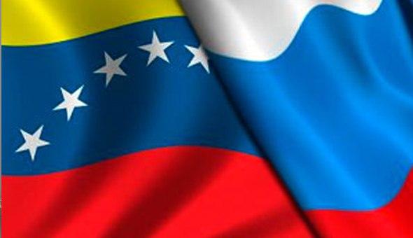 Российская Федерация согласовала с Венесуэлой условия реструктуризации долга