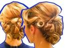 ВЕЧЕРНЯЯ прическа a la Gossip Girls. СВАДЕБНАЯ причёска.