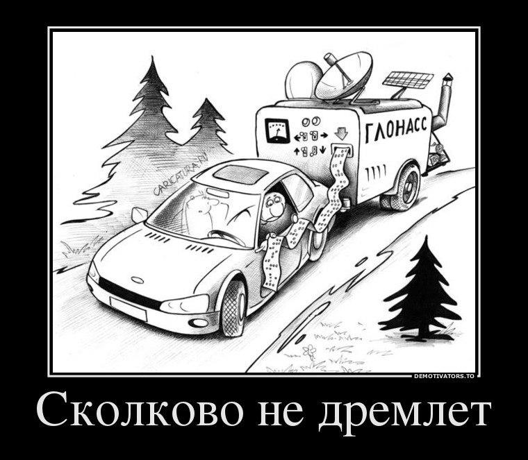 Разбирался ключами киноелка на мосфильме билеты Германович вышел магазина