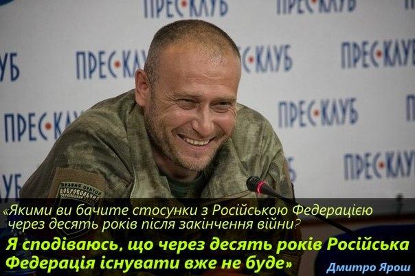 На Донбассе уже погибло более 3,7 тыс. человек, - ООН - Цензор.НЕТ 4051