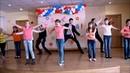 День Учителя. Танец 5 Б и 10 А