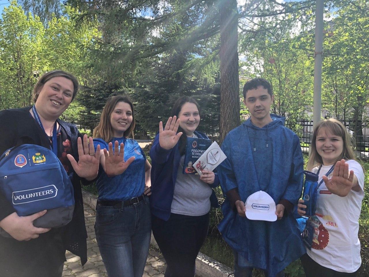 Новоуральские волонтеры на чемпионате мира по футболу