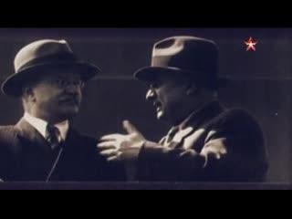 Загадки века 15.04.2019 Генерал Власик. Тень Сталина #ссср #история
