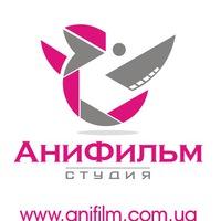anifilm_studio