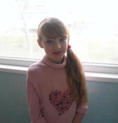 Таня Бредихина, 2 июля 1999, Набережные Челны, id186899001