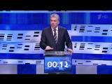 Грудинин со скандалом покинул студию и отказался от дебатов на Первом Канале! (01.03.2018, 08_05)